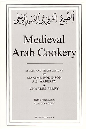 Medieval Arab Cookery