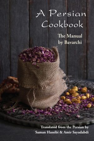 A Persian Cookbook